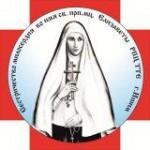 Сестричество милосердия в честь св.прп.мц. Елизаветы Федоровны Романовой